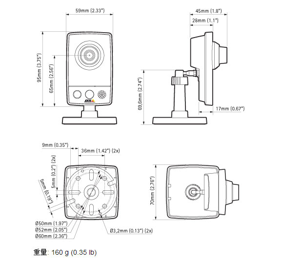IPカメラ Axis ネットワークカメラ M1025 製品図解